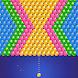 バブルシューターポップパズル