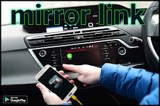 Mirror Linkのおすすめ画像2