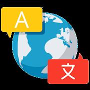 Voice Translator - Speak and Translate Voice