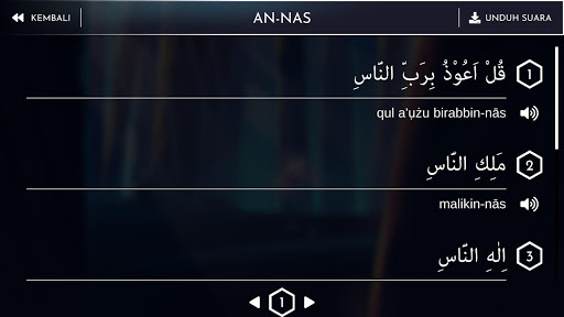 Hafalan Quran 1.6 Screenshots 14