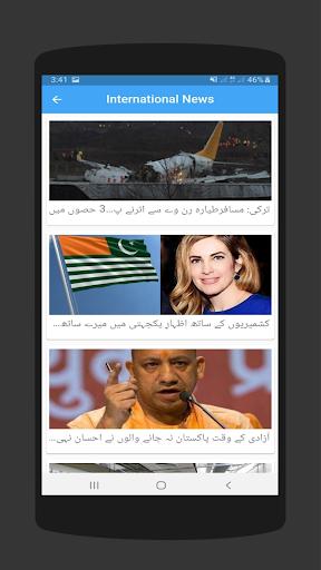 Dost News  screenshots 2