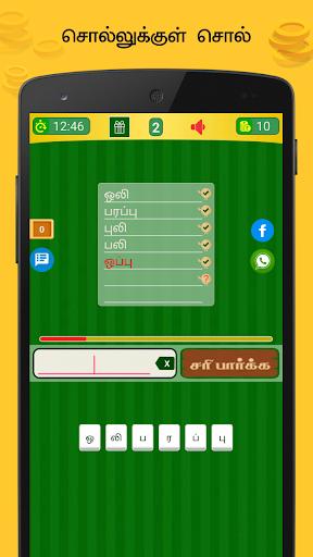 Tamil Word Game - u0b9au0bcau0bb2u0bcdu0bb2u0bbfu0b85u0b9fu0bbf - u0ba4u0baeu0bbfu0bb4u0bcbu0b9fu0bc1 u0bb5u0bbfu0bb3u0bc8u0bafu0bbeu0b9fu0bc1 6.1 screenshots 7