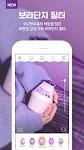 screenshot of 단지캠