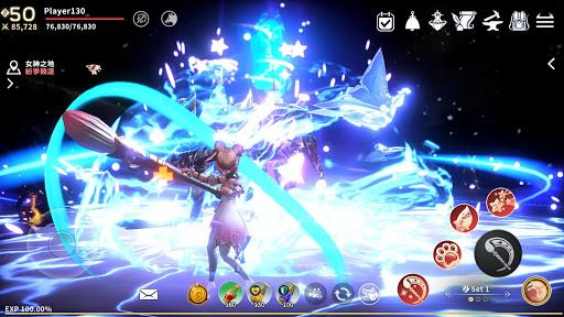 u4f0au5361u6d1bu65afM - Icarus M screenshots 7