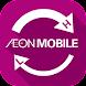 イオンモバイル速度切り替え - Androidアプリ