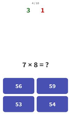 九九 - 簡単に学び、数学の試験の準備をするのおすすめ画像2
