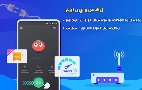برنامج Free VPN Tomato أسرع وكيل Hotspot VPN مجاني 2