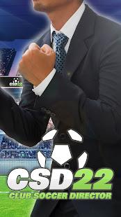 Club Soccer Director 2022 1.2.5 screenshots 1