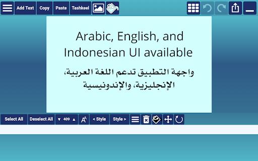 Ana Muhtarif Al Khat 2.0 Screenshots 10