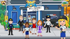 My City : 警官と強盗のおすすめ画像1