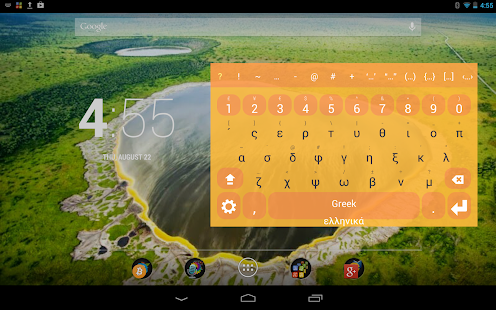 Multiling O Keyboard + emoji screenshots 13