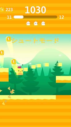 Stacky Bird: ハイパーカジュアルフライングバーディーゲームのおすすめ画像3