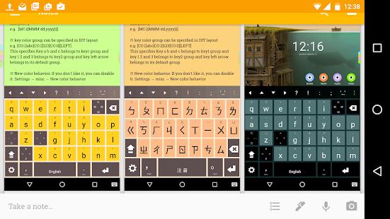 Multiling O Keyboard + emoji screenshots 18