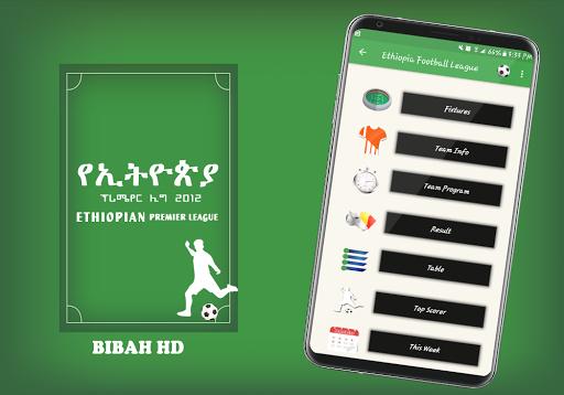 ethiopian premier league app  unofficial app screenshot 3