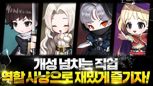 ub79cub4dcuc624ube0cuc2a4ud53cub9bf : 2D MMORPG android2mod screenshots 14
