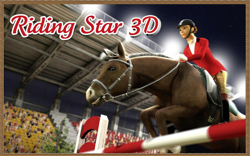 riding star – childproof screenshot 1