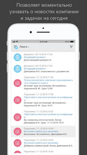 a2b business management system crm screenshot 2