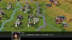 欧陸戦争6: 1804 -ナポレオン  ストラテジーゲームのおすすめ画像2