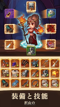 宝箱と勇者のおすすめ画像4