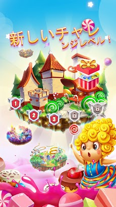 Candy Charming - 2021 Match 3 Puzzle Free Gamesのおすすめ画像5