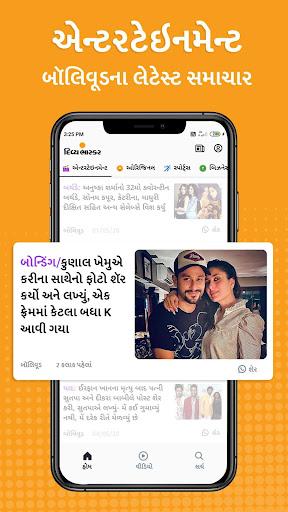 Divya Bhaskar: Gujarati Epaper, Local & Video News apktram screenshots 5