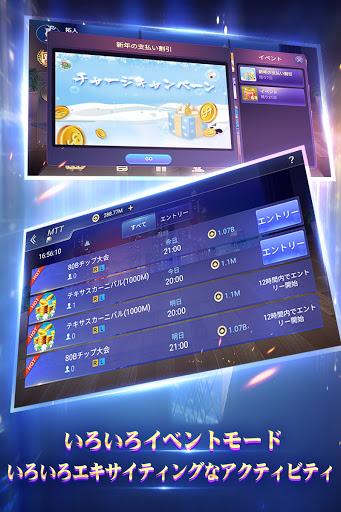 Poker Boyaa-u30c6u30adu30b5u30b9u30dbu30fcu30ebu30c7u30e0 screenshots 4