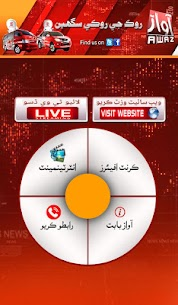 Awaz TV On Pc | How To Download (Windows 7, 8, 10 And Mac) 1
