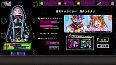 狼ゲーム 〜アナザー〜のおすすめ画像5
