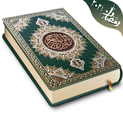 Koran Read &MP3 30 Juz Offline