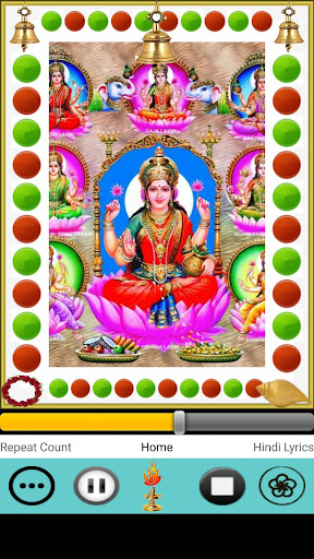 Ashta Lakshmi Stotram Screenshot 2