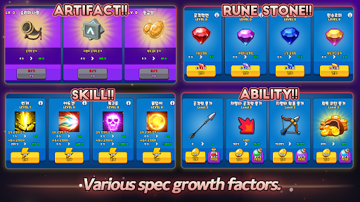 Grow Archer Chaser - Idle RPG Varies with device screenshots 15