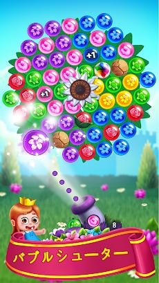 バブルシューター - フラワーゲームのおすすめ画像2
