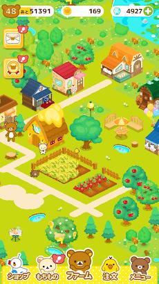 リラックマ農園 ~ゆるっとだららんファーム~のおすすめ画像4