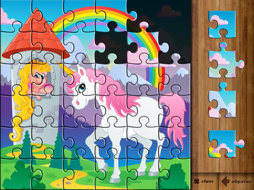 Kids' Puzzles 2.11.2 Screenshots 18