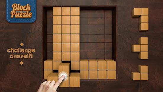 Wood Block - Music Box