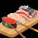 すしフレンド3 - 簡単スマフォ携帯寿司ゲーム最新作!シスロー・カッパ寿司・くら寿司の経営者になれ!