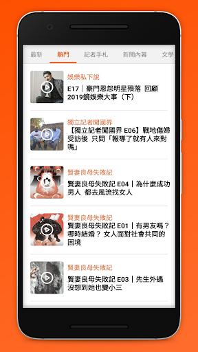 u93e1u597du807d 2.0.3 screenshots 3