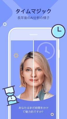 Life Palmistry - AI手相占い&老化の効果のおすすめ画像2