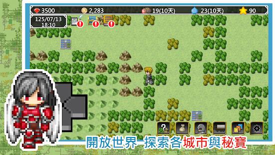 異世界旅行商人物語 - 單機角色養成RPG手遊 1.1.36 APK + Mod (Unlimited money) for Android