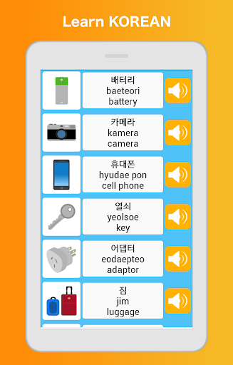 Learn Korean - Language & Grammar Learning 3.4.0 Screenshots 9