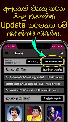 Sindu Potha - Sinhala Sri Lankan Songs Lyrics book 61.0 Screenshots 9
