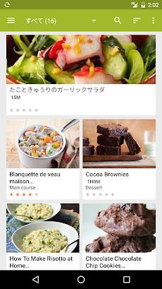 Cookmate (formerly My CookBook) - レシピマネージャーのおすすめ画像1