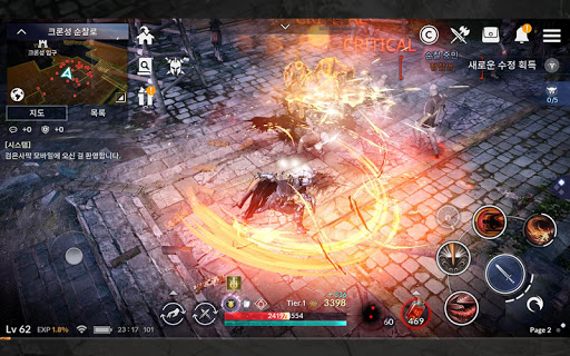 uac80uc740uc0acub9c9 ubaa8ubc14uc77c screenshots 7