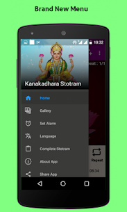 Kanakadhara Stotram 4.2 Latest MOD Updated 3