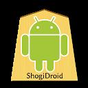 将棋アプリ ShogiDroid