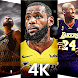NBA Wallpapers 2021 - Basketball Wallpapers HD