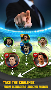 Total Football 2016/2017  Screenshots 6