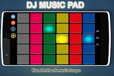 DJ Music Padのおすすめ画像2