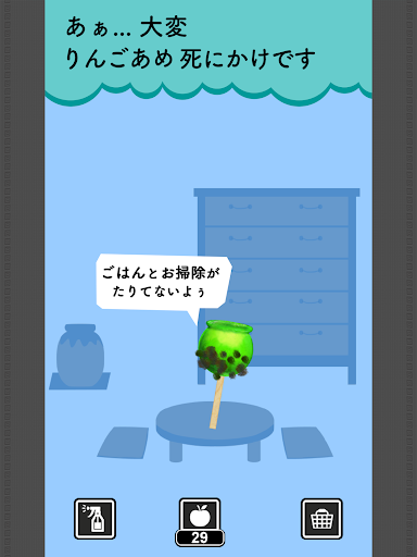 RINGO AME - Japan Apple Candy 1.3.1 screenshots 8