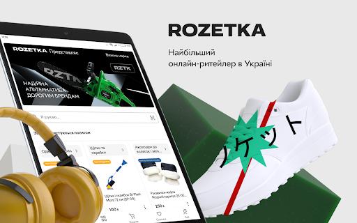 ROZETKA u2014 Online marketplace in Ukraine android2mod screenshots 16